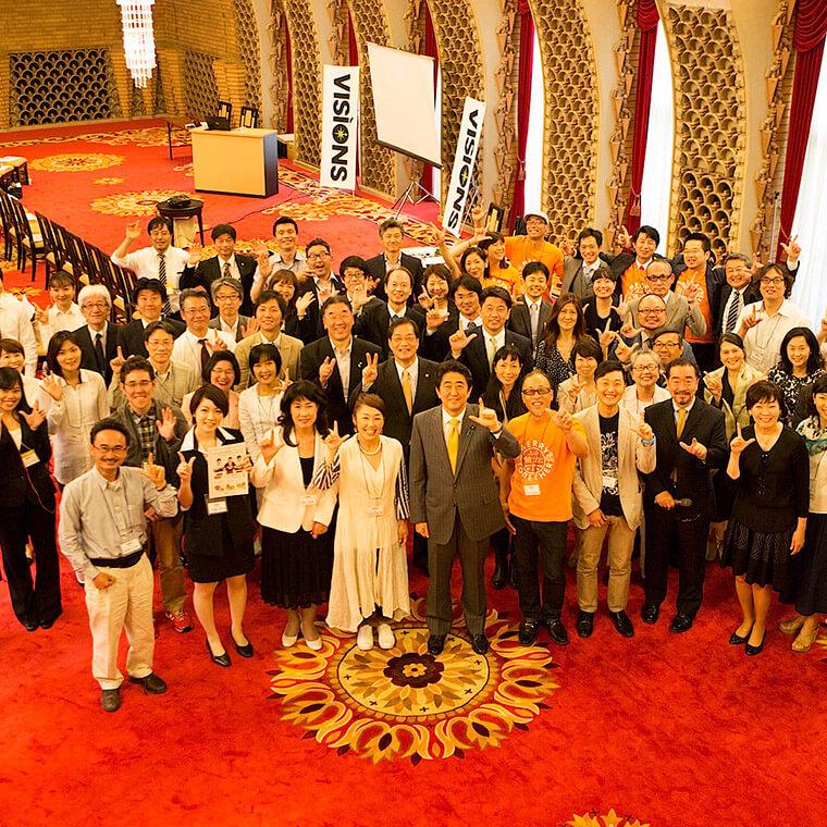 総理公邸で「田舎から日本を変えよう!」で講演