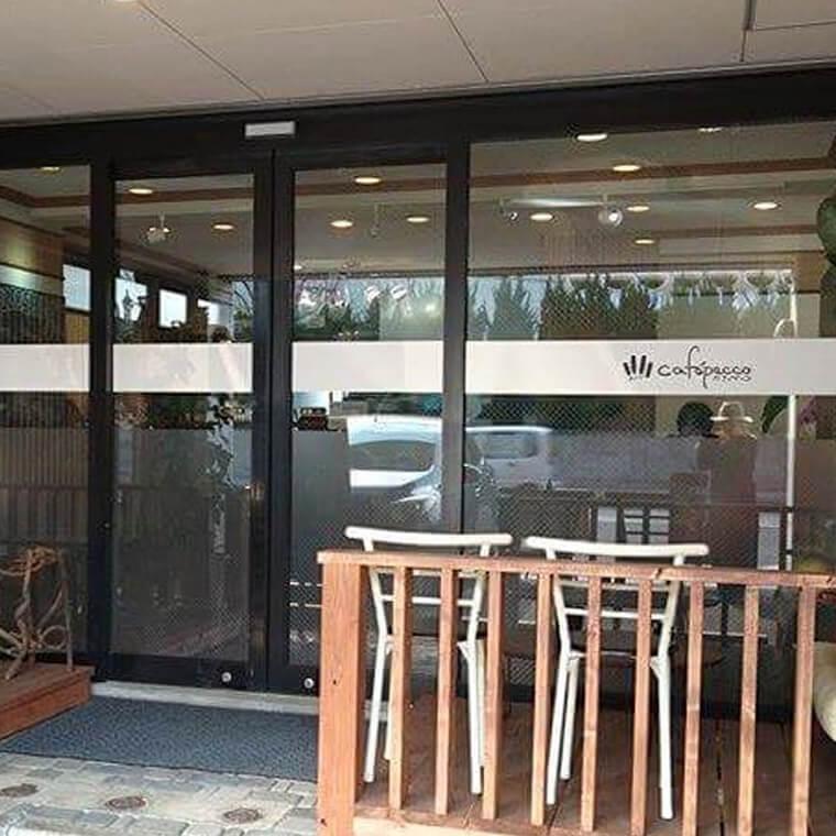 モチペッコ専門店のカフェ「カフェペッコ」