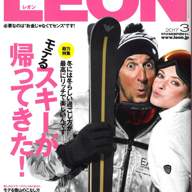 LEON 表紙
