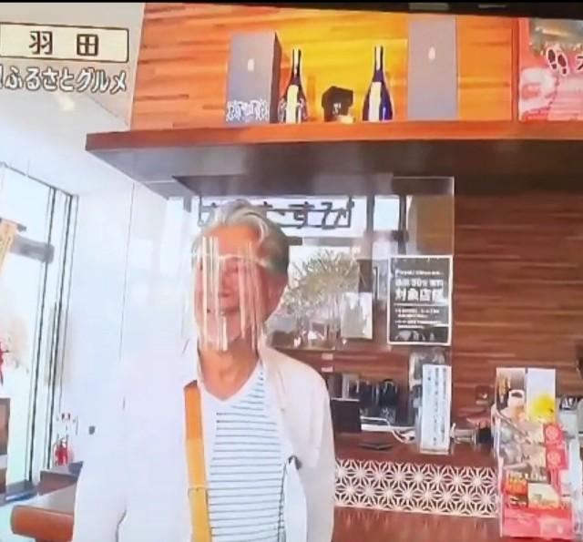 テレビ朝日「じゅん散歩」で夢雀が紹介されました。